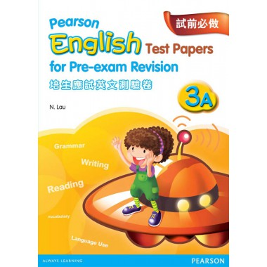 PEARSON ENG TEST PAPERS FOR PRE-EXAM REV 3A