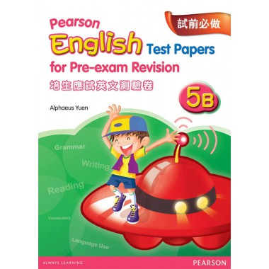 PEARSON ENG TEST PAPERS FOR PRE-EXAM REV 5B