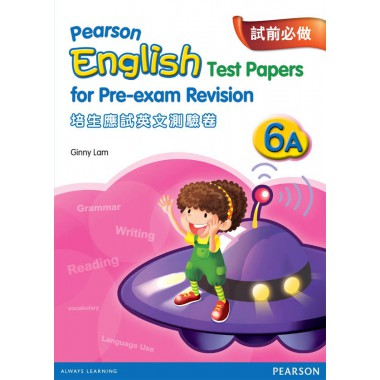 PEARSON ENG TEST PAPERS FOR PRE-EXAM REV 6A