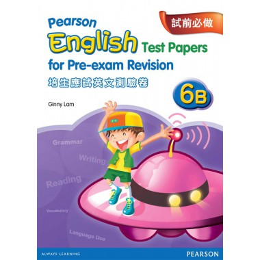 PEARSON ENG TEST PAPERS FOR PRE-EXAM REV 6B