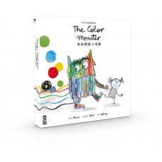 The Color Monster 我的情緒小怪獸