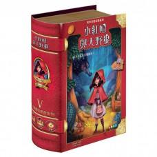 Little Red Riding Hood 小紅帽與大野狼