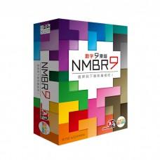 NMBR9 數字9乘塔