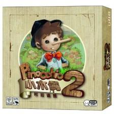Pinocchio 2 小木偶 村莊遊歷