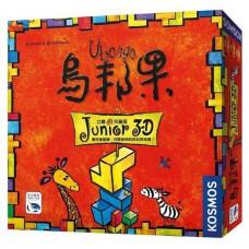 Ubongo 3D Junior 烏邦果3D兒童版