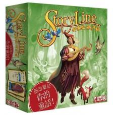 StoryLine: Fairy Tales 故事線:童話篇