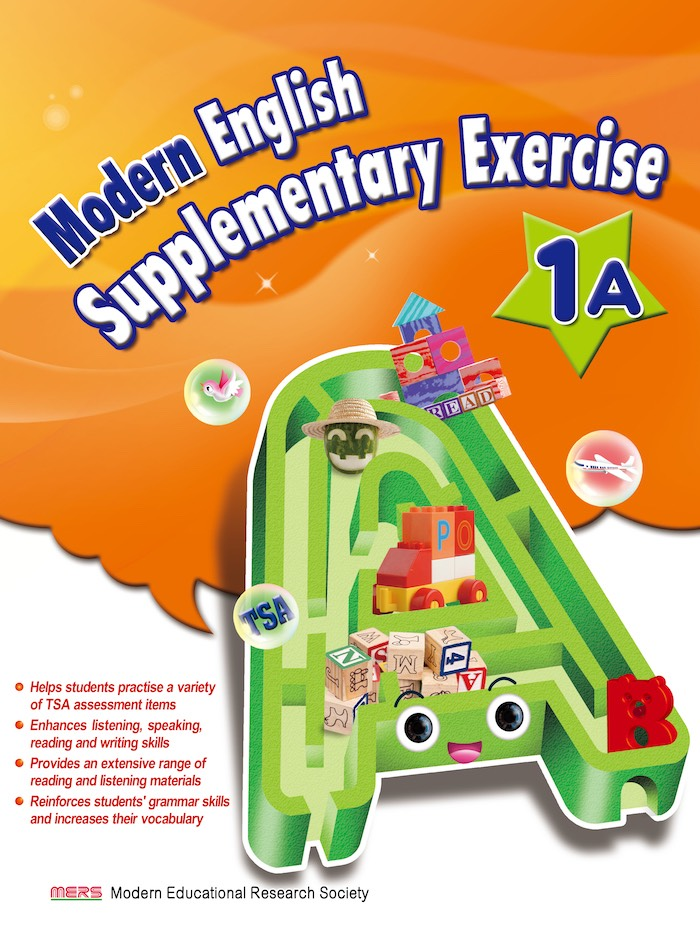 Modern English Supplementary Exercise 1A (with CD-ROM)