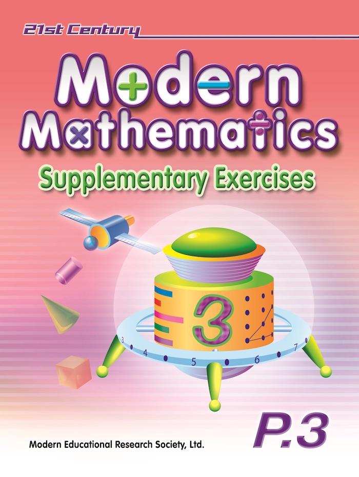 21st Century Modern Mathematics Supplementary Ex - P3