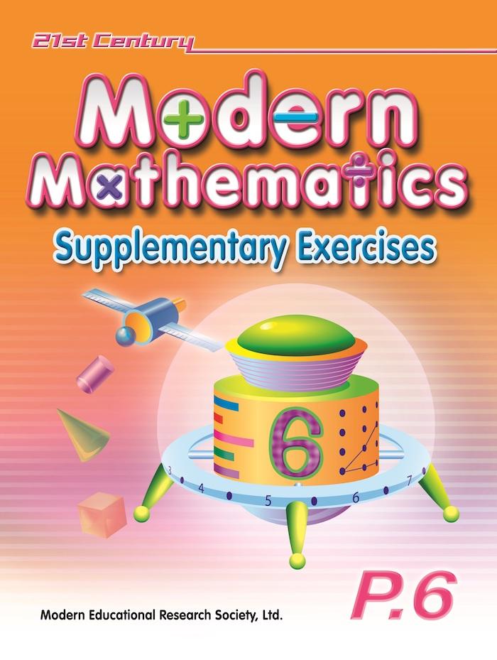 21st Century Modern Mathematics Supplementary Ex - P6