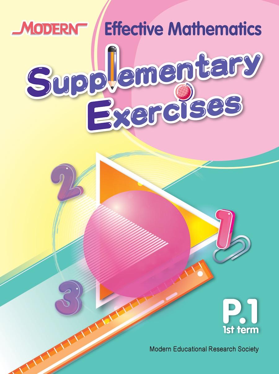 Modern Effective Mathematics Supplementary Exercises P.1 1st term