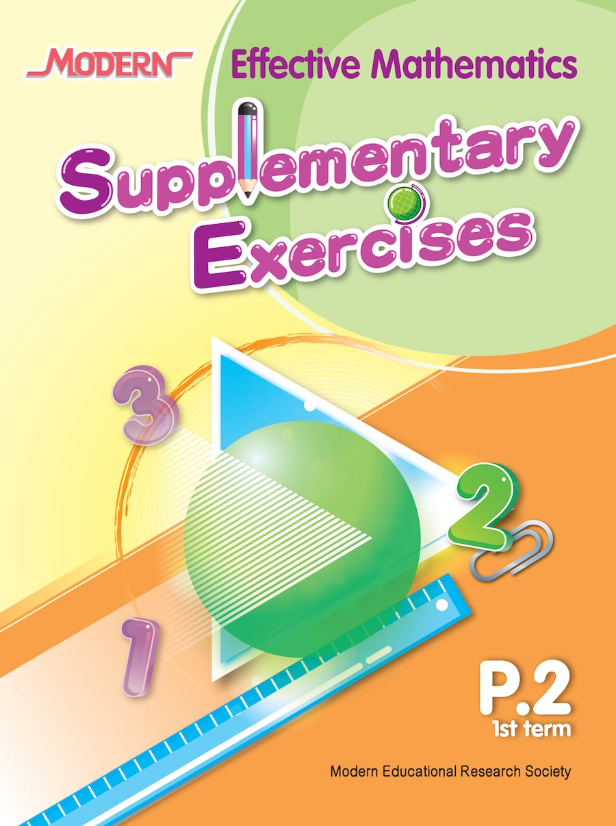 Modern Effective Mathematics Supplementary Exercises P.2 1st term