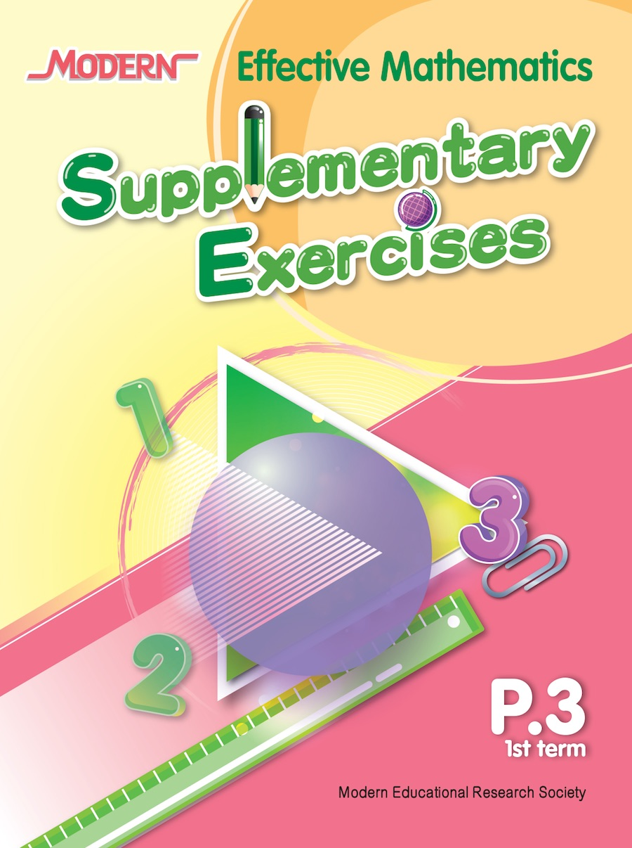 Modern Effective Mathematics Supplementary Exercises P.3 1st term
