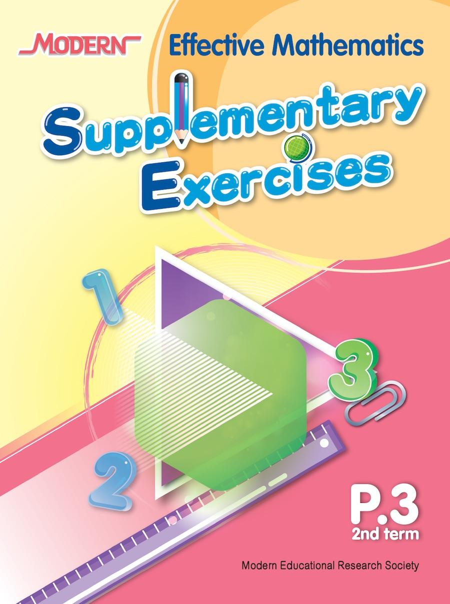 Modern Effective Mathematics Supplementary Exercises P.3 2nd term