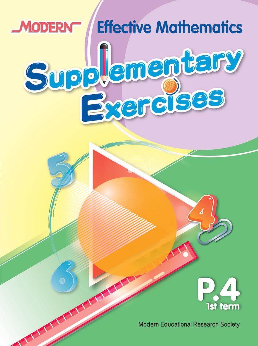 Modern Effective Mathematics Supplementary Exercises P.4 1st term