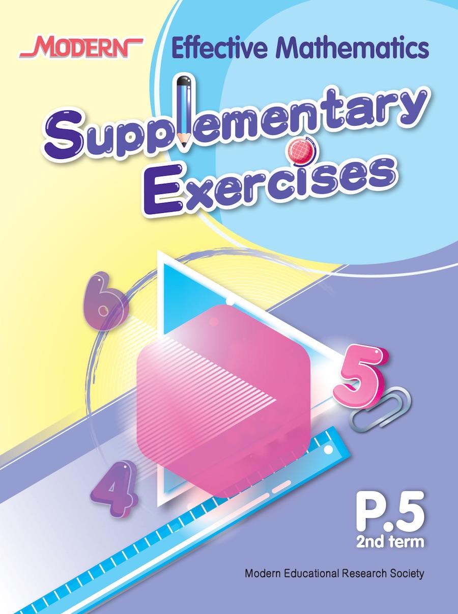 Modern Effective Mathematics Supplementary Exercises P.5 2nd term