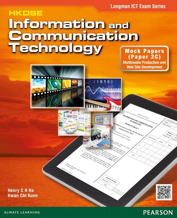 HKDSE ICT MOCK PAPERS (PAPER 2C)