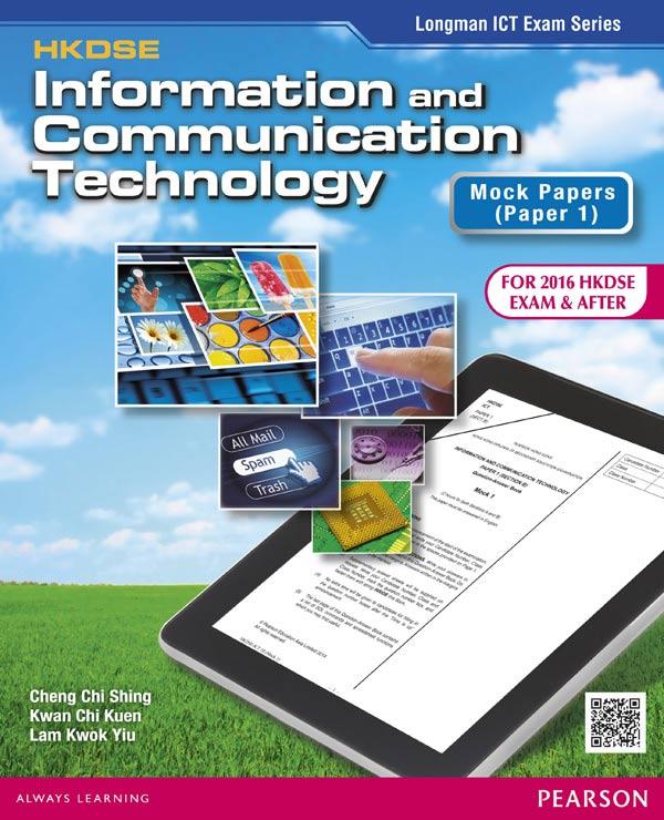 HKDSE ICT - Mock Papers (Paper 1) 2016 HKDSE