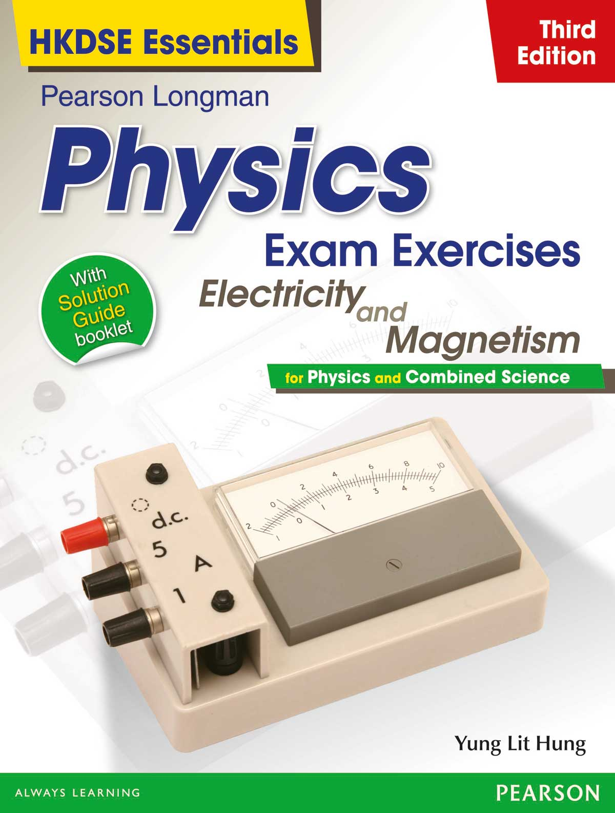 HKDSE Essentials: Physics Exam Exercises (Electricity and Magnetism) (3E)