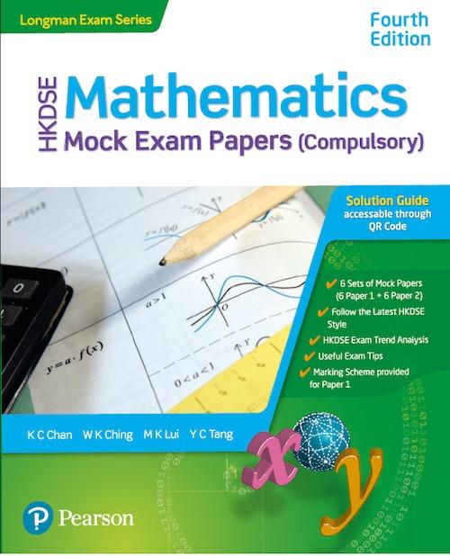 HKDSE Mathematics Mock Exam Papers (Compulsory) (Fourth Edition)
