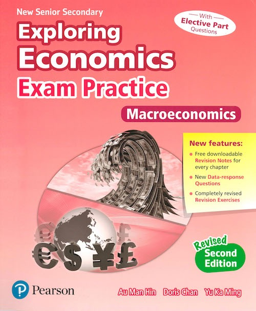 NSS Exploring Econ Exam Practice (Macroeconomics) (Revised 2E)