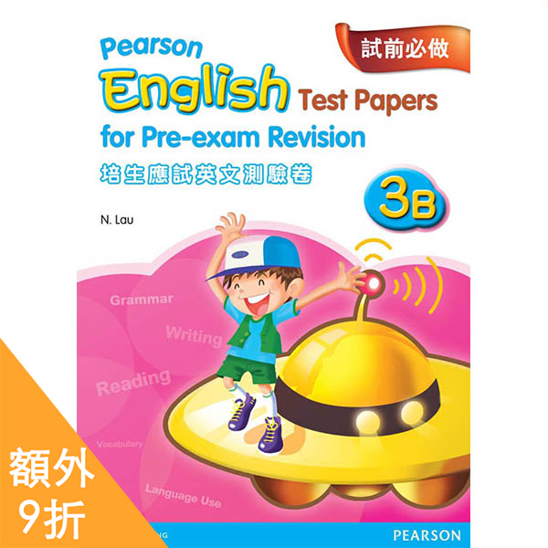PEARSON ENG TEST PAPERS FOR PRE-EXAM REV 3B