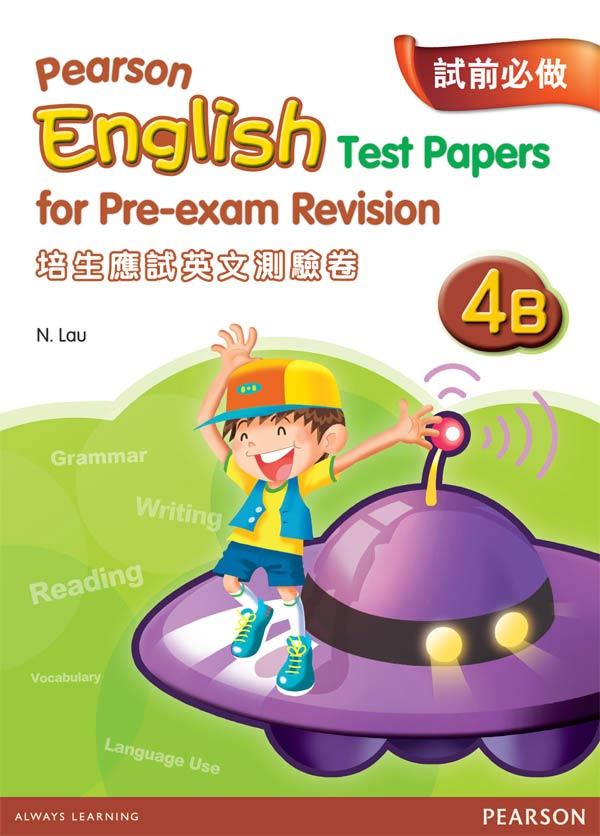 PEARSON ENG TEST PAPERS FOR PRE-EXAM REV 4B